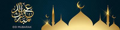 MCME-Eid-Adha-2021-1200x628px